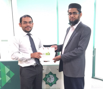 18th Jul, 2017: IBA CEIF Director Meets with Senior Professionals within the Islamic Finance Industry, Maldives