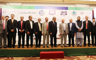 3rd Aug, 2017: IBA CEIF Partners with Dunya News to conduct the Concluding Session of the Islamic Banking and Finance Awareness Drive
