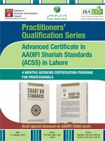 Pdf standards aaoifi shariah