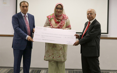 Scholarship Awarded by Pak Qatar Takaful to MS IBF Students