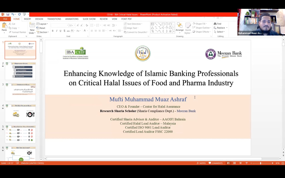 Enhancing Knowledge of Islamic Banking Professionals on Critical Halal Issues of Food and Pharma Industry