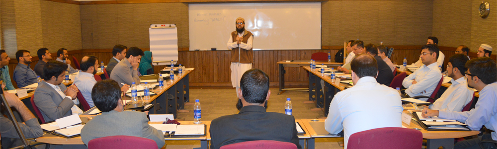 CEIF first course Introduction to Islamic Finance concludes