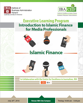 Marketing: The Islamic Perspective
