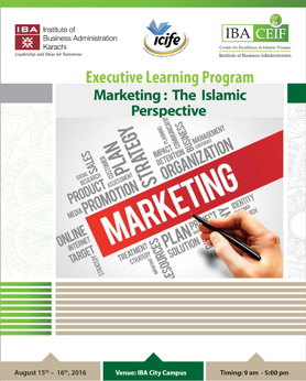 Introduction to Islamic Finance for Media Professionals