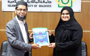 18th Jul, 2017: MoU Signed between IBA CEIF and Islamic University of Maldives